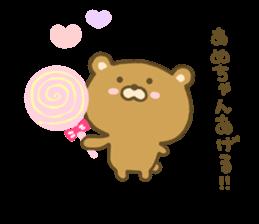 bear kumacha 3 sticker #8301592