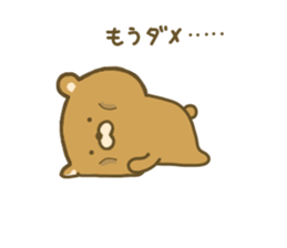 bear kumacha 3 sticker #8301593