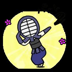 """Kendo girl """"YURUMI"""" 2"""