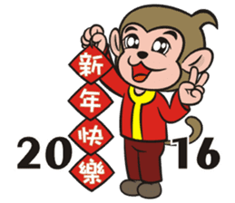 Lucky God came-Little monkey to New Year sticker #8307381