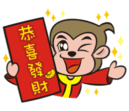 Lucky God came-Little monkey to New Year sticker #8307383