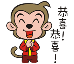 Lucky God came-Little monkey to New Year sticker #8307384