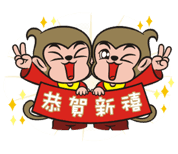 Lucky God came-Little monkey to New Year sticker #8307385