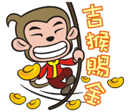 Lucky God came-Little monkey to New Year sticker #8307391