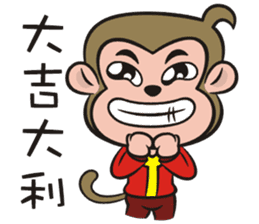 Lucky God came-Little monkey to New Year sticker #8307393