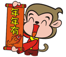 Lucky God came-Little monkey to New Year sticker #8307394