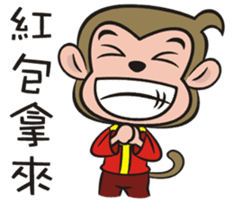 Lucky God came-Little monkey to New Year sticker #8307396