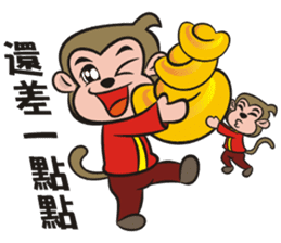 Lucky God came-Little monkey to New Year sticker #8307398
