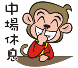 Lucky God came-Little monkey to New Year sticker #8307400