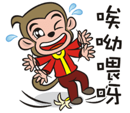 Lucky God came-Little monkey to New Year sticker #8307403
