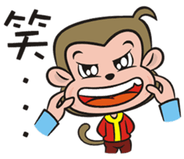 Lucky God came-Little monkey to New Year sticker #8307406