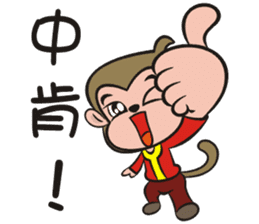 Lucky God came-Little monkey to New Year sticker #8307407