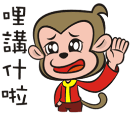 Lucky God came-Little monkey to New Year sticker #8307408