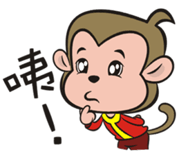 Lucky God came-Little monkey to New Year sticker #8307410