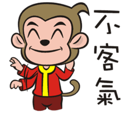 Lucky God came-Little monkey to New Year sticker #8307411