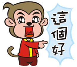 Lucky God came-Little monkey to New Year sticker #8307413