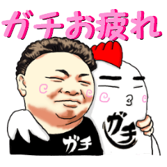 ガチとり君(ガチとり屋公式キャラクター)