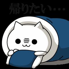 Very languid cat