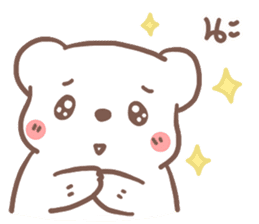 BearPlease sticker #8314223