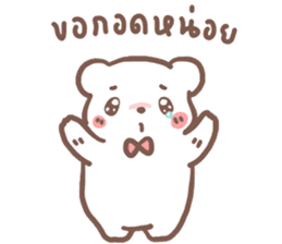 BearPlease sticker #8314229