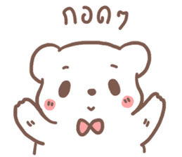 BearPlease sticker #8314230