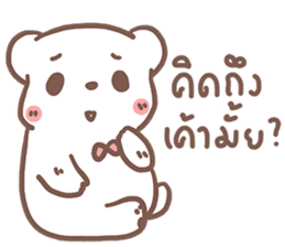BearPlease sticker #8314232