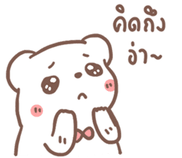BearPlease sticker #8314233