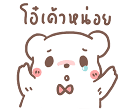 BearPlease sticker #8314236