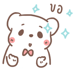 BearPlease sticker #8314240