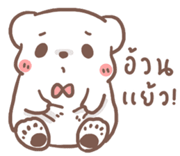BearPlease sticker #8314242
