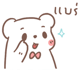 BearPlease sticker #8314248