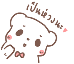 BearPlease sticker #8314253