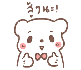 BearPlease sticker #8314254