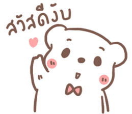 BearPlease sticker #8314257