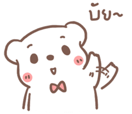 BearPlease sticker #8314258