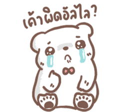 BearPlease sticker #8314259