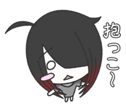 Amitas sticker #8315434