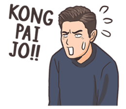 Sticker Manado sticker #8317663