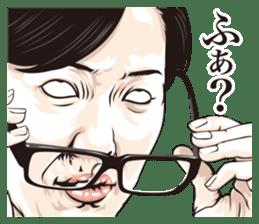 half-open eyes answer ver6 sticker #8318710