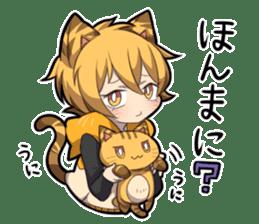 TIGER KITTEN sticker #8327000