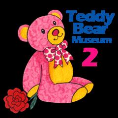 Teddy Bear Museum 2