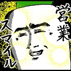 A dandy Daikon