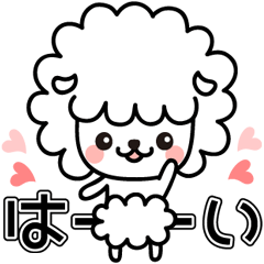 It is a sheep.