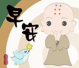 Q monk sticker #8331468