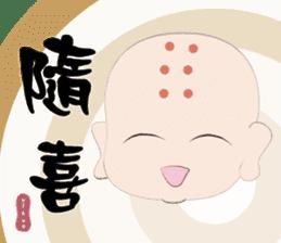 Q monk sticker #8331469