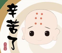 Q monk sticker #8331470