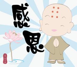 Q monk sticker #8331471