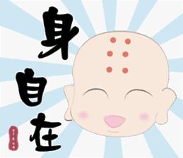 Q monk sticker #8331472