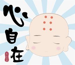 Q monk sticker #8331473