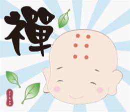 Q monk sticker #8331474